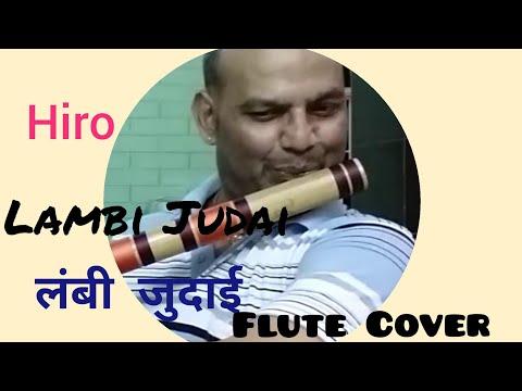 Lambi Judaai l दिल को छू लेने वाला बांसुरी धुन l Reshma l Hero l Flute Cover