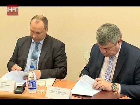 В администрации Великого Новгорода подписано соглашение о передаче в концессию «Теплоэнерго»