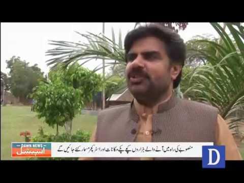 DawnNews Special - Karachi Railway Circular - April 01