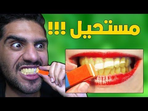 21 خدعة بسيطة راح تخليك ملك جمال في لحظات 😱😍🔥 !!!