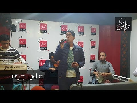 Firas ibrahim ِChada FM  alli ghara   ||  علي جرى  FM فراس ابراهيم  شدى