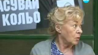 Етажна собственост - Сезон 1 Епизод 3