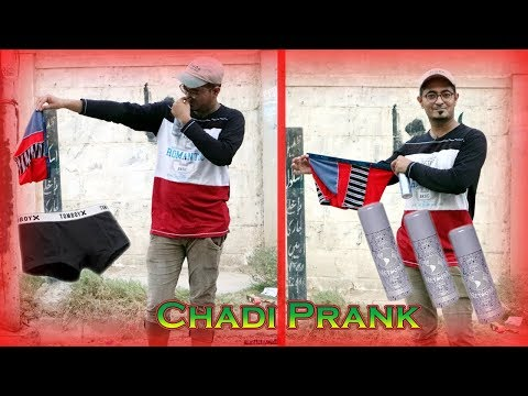 CHADDI PRANK (funny Reaction) | By Out Vines |