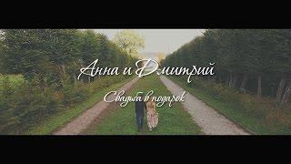 Love story в Львове победителей проекта