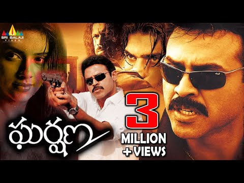 Gharshana Telugu Full Movie | Venkatesh, Asin, Gautham Menon | Sri Balaji Video