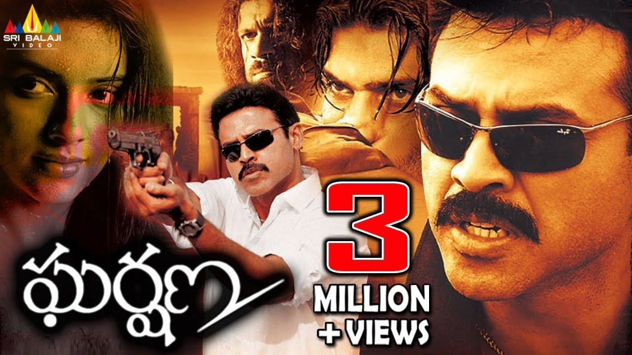Download Gharshana Telugu Full Movie | Venkatesh, Asin, Gautham Menon | Sri Balaji Video