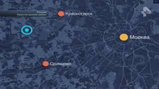 Смотреть видео Двойное убийство. Москва онлайн