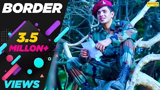 Border Upr Yaad Kru Nakhre Ghar Aali Ke¦ Diler Singh Kharkiya ¦ Latest Haryanvi Songs Haryanavi 2018