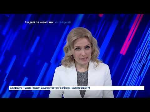Вести-24. Башкортостан – 12.07.19