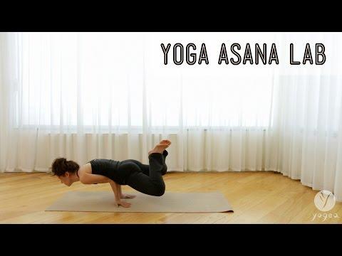 Yoga Asana Lab: Arm Balances (Crow, Side Crow, Peacock)