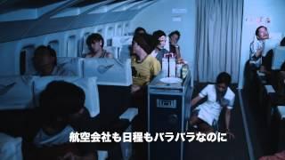 ゴースト・フライト407便
