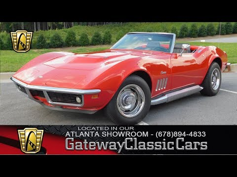 1969 Chevrolet Corvette, Gateway Classic Cars - Atlanta #880