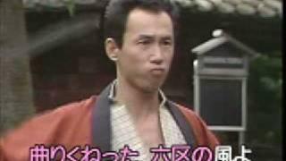 懐メロカラオケ182 「唐獅子牡丹」カラオケver 原曲 ♪高倉健.