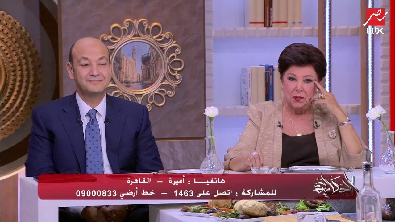 """ابنة رجاء الجداوي فى اتصال هاتفي: """"كنت بحطله شموع""""وعمرو أديب يرد """"هتولعي فى الراجل يا"""