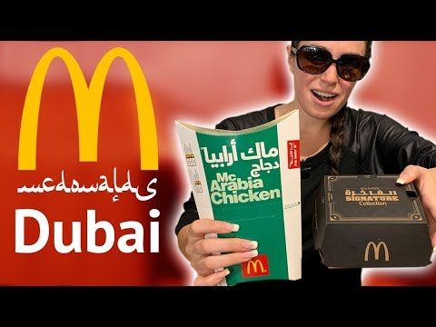 We tried McDonalds 🍔in Dubai!!! 🇦🇪