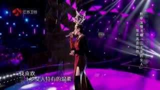 《三十歲的女人》 【影音純化音樂純享版】 蒙面歌王 譚維維Tan WeiWei 20150809 野草youtube