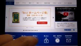 【11/16】「Bestホームページ賞」受賞。内田有紀(身長165cm)、西村博...