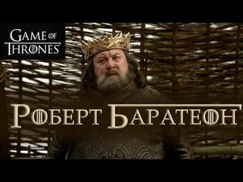 Энциклопедия 7Королевств