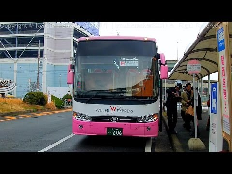HD|南港バス(フェリー連絡バス)@Willer Express(ウィラーエクスプレス|Wheeler Express?|ピンクのバス)\자일대우버스 BX212\新高速乗合バス(旧高速ツアーバス)
