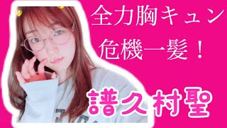 小田ちゃまに続きふくちゃんも作りました   遅くなってすみません   Twitter【@odachan_love】