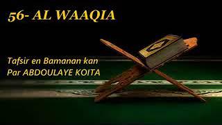 56-  Al Waqia 1 -74 Tafsir en Bamanaka Par ABDOULAYE KOITA