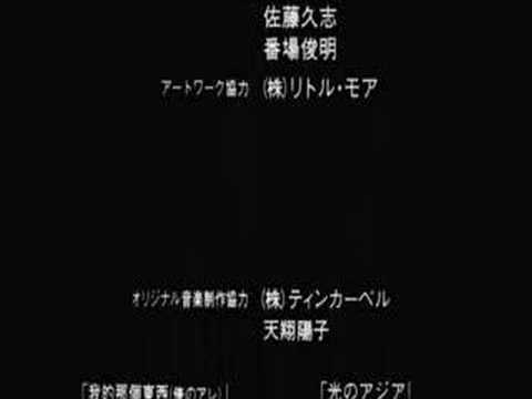Bounce Ko Gals  End Credits minor spoilers