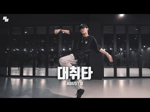 Agust D - 대취타 Daechwita | Dance Choerography by HYUNWOO| LJ DANCE | 안무 춤
