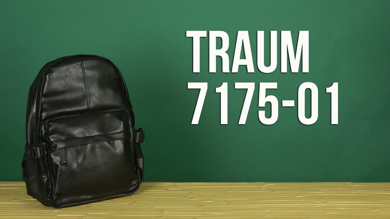 Download Распаковка Traum 7175-01