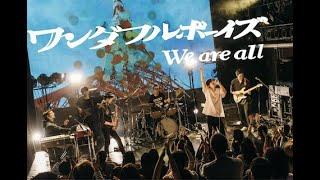 ワンダフルボーイズ - We are all - 2019.12.04/shibuya WWW