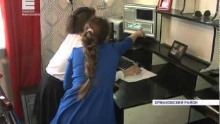 Школьницы снимают клипы (Енисей Минусинск)