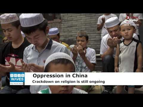 China bans religious names for Muslim babies in Xinjiang