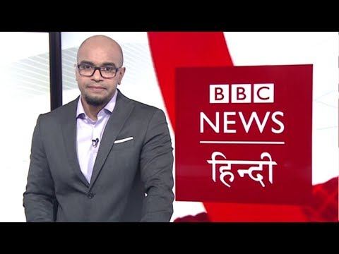 UN Conference in Geneva to Raise Money for Yemen: BBC Duniya With Vidit (BBC Hindi)