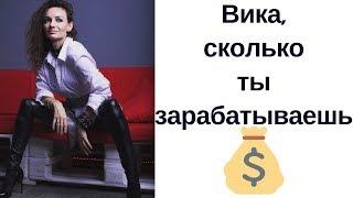 Как стать богатым? Мышление миллионера.