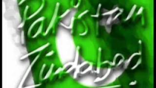 pakistan pakistan instrumental