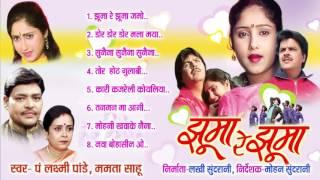 jhuma-re-jhuma-singer-pt-laxmi-narayan-pandey-mamta-sahu-chhattisgarhi-song-collection