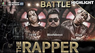 LVRK vs 8BOTSBOYZ vs URIUS | THE RAPPER
