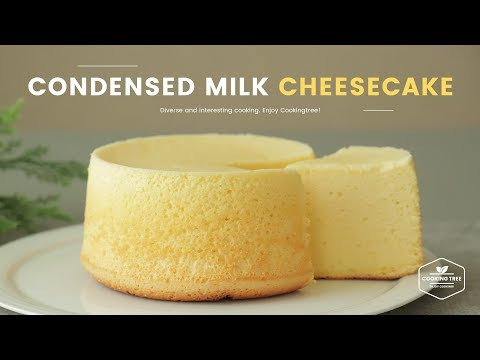 폭신폭신ღ'ᴗ'ღ  연유 치즈케이크 만들기 : Condensed milk Cheesecake Recipe : コンデンスミルクチーズケーキ | Cooking ASMR