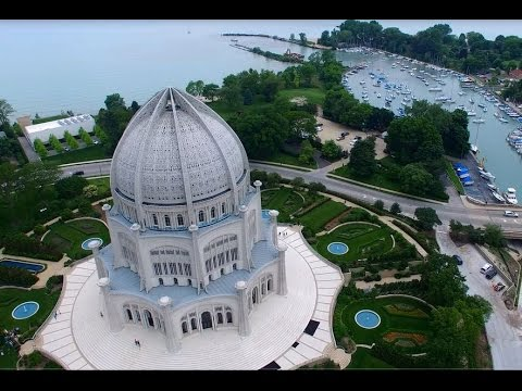 MY PERSPECTIVE by Benjamin  Baha'i House of Worship