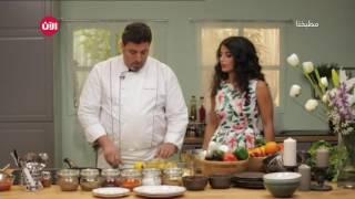تحميل فيديو المطبخ اللبناني