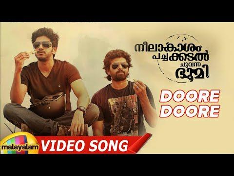 NPCB Movie Full Songs - Doore Doore Song - Neelakasham Pachakadal Chuvanna Bhoomi