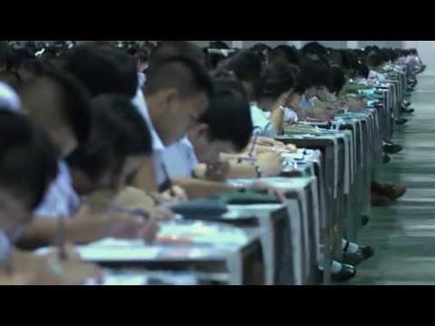 มศว เปิดรับสมัคร สอบตรง ปีการศึกษา 2557