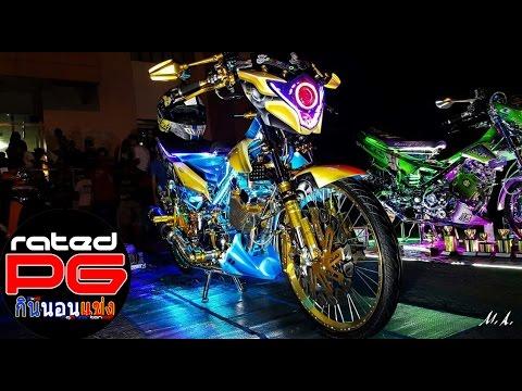 Raider Set Up 2017 >> Motorshow 2016 Suzuki Raider 150(BLUEterte) - YouTube