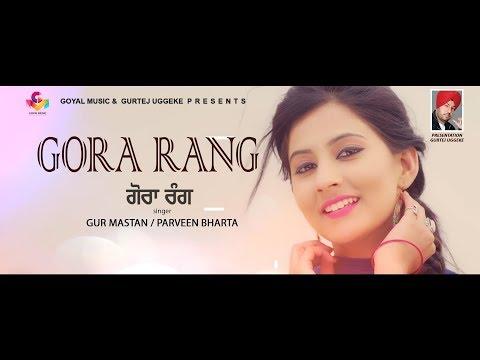 Gora Rang | Gur Mastana | Parveen Bharta | Latest Punjabi Song 2017 | Goyal Music
