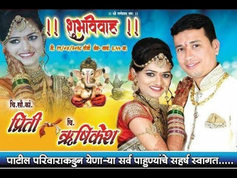 PRITI & HRISHEKESH WEDDING CELEBRATION (SIDDHI KARAVLE)
