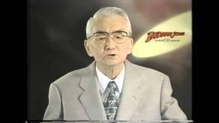 日曜洋画劇場 / インディ・ジョーンズ 魔宮の伝説