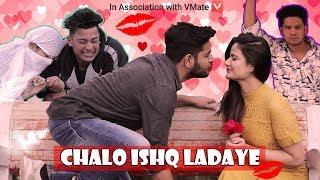 Chalo Ishq Ladaye || Virat Beniwal || Namra Qadir