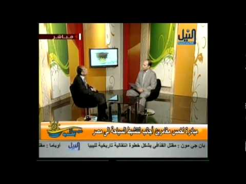 Discussing the Cross Egypt Challenge initiative on Nile channel 21-10-2011 (in Arabic)