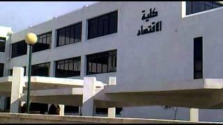 اللاذقية : بنات جامعة الحرية والتغيير