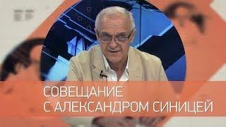 Александр Синица – заведующий кардиологическим отделением горбольницы №9