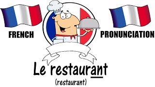 "French Lesson 22 - Pronunciation ""AN"" - Learn to Speak French - The French Minute"